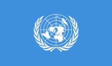 الأمم المتحدة في يوم الأرض: تغير المناخ سبق يمكننا الفوز به