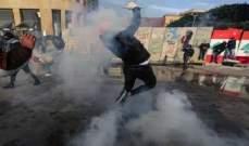 مشاغبون عمدوا إلى حرق دراجة تابعة لقوى الأمن الداخلي في وسط بيروت