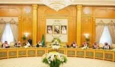 حكومة السعودية: نقف إلى جانب الصومال ضد جميع أشكال الإرهاب والتطرف