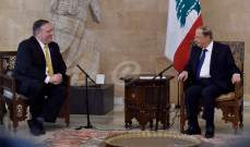 الرئيس عون لبومبيو: حزب الله حزب لبناني منبثق من قاعدة شعبية