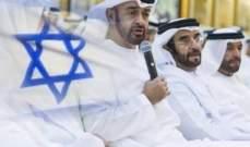 وول ستريت جورنال: محادثات سرية بين إسرائيل والإمارات لتنسيق جهود التصدي لايران