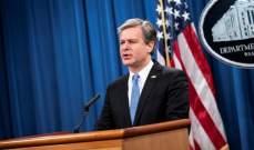 مكتب التحقيقات الفدرالي: لعدم عزل المدير من الرئيس الفائز بالإنتخابات