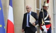 السفير الفرنسي في أميركا: سياستنا تتطابق مع واشنطن فيما يتعلق بلبنان