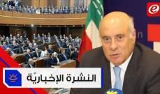 موجز الأخبار: اليوم الثاني من مناقشة الموازنة بمجلس النواب والاحتجاجات على خطة وزارة العمل مستمرة