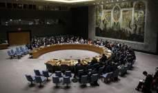 مجلس الأمن دعا إلى نزع فتيل التصعيد في ليبيا ووقف عاجل لإطلاق النار