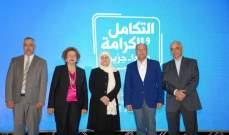 بهية الحريري: نمدّ يدنا للجميع لمن انتخبنا ومن لم ينتخبنا