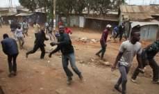 مقتل 6 أشخاص في هجوم نفذه طالب على مدرسة في كينيا
