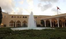 اللواء إبراهيم وصل إلى قصر بعبدا للقاء الرئيس عون