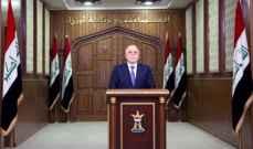 العبادي: معظم مشاكل كردستان داخلية وليست مع بغداد وستتفاقم بعد الاستفتاء