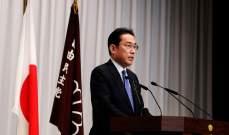 رئيس الوزراء الياباني الجديد: واشنطن أكدت التزامها بالدفاع عن جزر متنازع عليها مع الصين