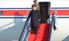 زعيم كوريا الشمالية كيم جونغ أون وصل إلى سنغافورة للقاء ترامب