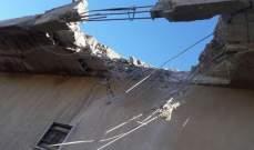 سانا: المجموعات المسلحة بريف إدلب اعتدت بـ9 قذائف صاروخية على محردة ومحيطها