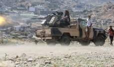 أ.ف.ب: اشتباكات عنيفة في الحديدة بعد هدنة الامم المتحدة