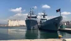 الدفاع التركية تتولى صيانة سفينة عسكرية بنغالية تضررت بانفجار بيروت