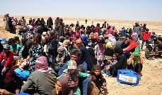 الدفاع الروسية: استئناف خروج النازحين السوريين من مخيم الركبان