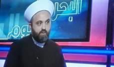 الشيخ حبلي: آل خليفة يضطهدون أبناء البحرين المسلمين سنة وشيعة