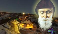 جبيل تتحضّر لمسيرة صلاة الى عنايا على نيّة لبنان في 25 الجاري: يا شربل صلّي معنا