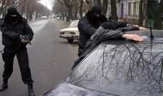 """السلطات الروسية: القبض على 4 من أنصار """" حزب التحرير"""" في القرم"""