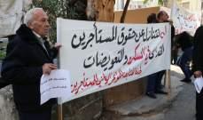 لجنة حقوق المستأجرين: للاعتصام الثلاثاء لتأكيد رفض قانون الايجارات