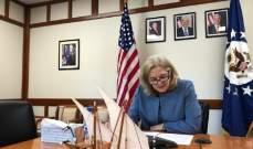 سفارة أميركا بالعراق:لا صحة لتصريحات لسفيرتنا بالكويت حول كتائب حزب الله