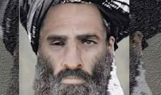 صحيفة هولندية: زعيم طالبان كان يختبئ على بعد أمتار من قاعدة أميركية في أفغانستان