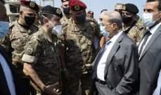 الرئيس عون قام بجولة تفقدية في موقع الانفجار في مرفأ بيروت