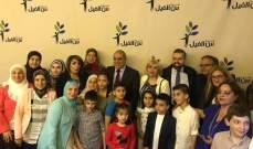 جمعية جائزة الأكاديمية العربية وزعت شهادات التميز على 26 متميزا في اللغة العربية