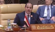 السيسي:لتحقيق دولي حول استخدام أسلحة محرمة بسوريا والحق العربي بالقدس ثابت