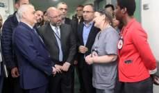 جبق أعلن أن وزارة الصحة بصدد إنشاء مختبر بيروت المركزي