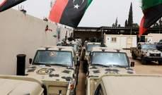 الجيش الليبي: استهدنا عربات وتجمع أفراد لقوات حكومة الوفاق بمصراتة