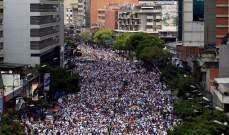 الحكومة الفنزويلية تدعو للتظاهر لمناسبة خروج كراكاس رسمياً من منظمة الدول الأميركية