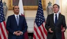 بلينكن: قطر شريك حيوي لأميركا في العديد من المجالات