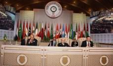 ابوالغيط بإفتتاح القمة العربية: التدخلات من إيران وتركيا أدت لتفاقم الأزمات العربية