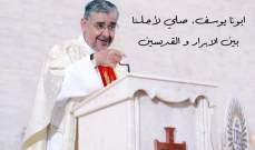 وفاة خادم رعية كنيسة مار ميخائيل في الشارقة بعد إصابته بالكورونا