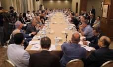 مؤتمر «تطبيعي» في بيروت: طريق القدس لا تمرّ من الأشرفية