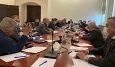 وزير الاقتصاد والتجارة راوول نعمه ترأس اجتماع المجلس الوطني لسياسة الأسعار