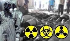 تعيين فلسطين عضوا في لجنة التفويض بمنظمة حظر الأسلحة الكيميائية