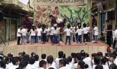 """جمعية """"بيتنا"""" تحيي اليوم العالمي لمكافحة البؤس بإحتفال في النبعة"""
