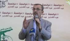 حسن عز الدين: نمر بوضع اقتصادي صعب ونرفض الاملاءات الاميركية