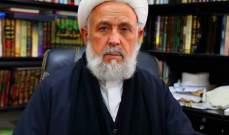 الشيخ ياسين في ذكرى تغييب الامام الصدر: المقاومة حررت لبنان ومنعت التقسيم