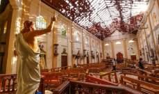 إقامة صلوات في سريلانكا بذكرى مرور شهر على التفجيرات الانتحارية