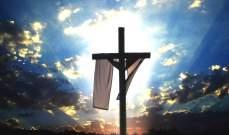 """عيد الفصح إنتصار """"الحياة"""""""