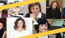 Podium: من هنّ النساء ال 10 اللواتي تم توزيرهنّ في لبنان ؟