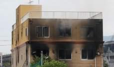 24 قتيلا في حريق استديو التصوير في اليابان