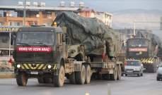 الأناضول: وصول تعزيزات عسكرية تركية إلى الحدود السورية
