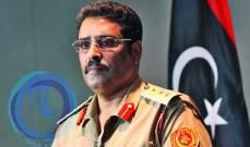 مسؤول في الجيش الليبي يخضع نفسه للحجر الصحي لمدة 14 يوماً