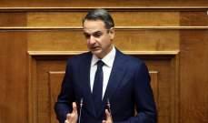 رئيس وزراء اليونان: تصرفات تركيا في البحر المتوسط تقوض وحدة الناتو