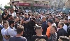 النشرة: اعتصام لأصحاب الدراجات النارية في صور للمطالبة بتخفيض كلفة التسجيل