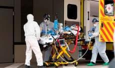تسجيل 5453 إصابة جديدة بكورونا في ألمانيا و149 حالة وفاة أخرى