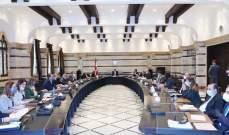 النشرة: رئيسان سابقان للحكومة اللبنانية طلبا من رئيس الحكومة العراقية السابق إفشال مهمة الوفد العراقي